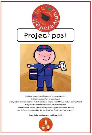 Project post