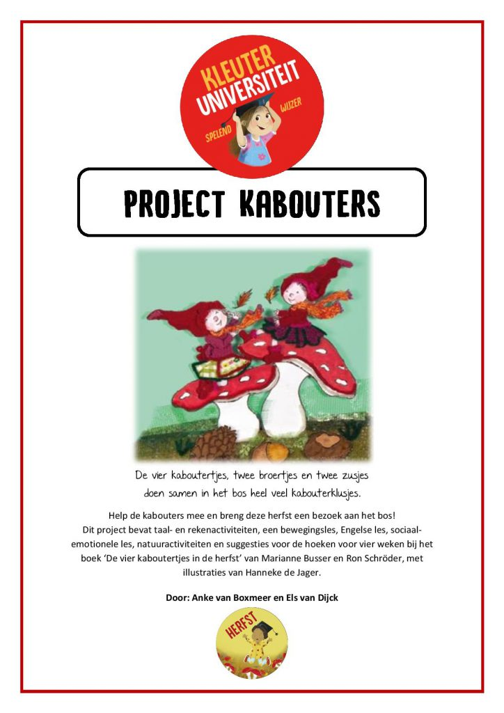 project kabouters juf anke herfst kleuters